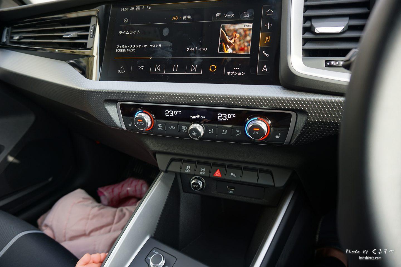 Audi A1 Sportback インテリア センターディスプレイ