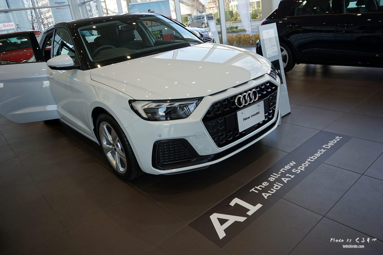 Audi A1 Sportback エクステリア ホワイト