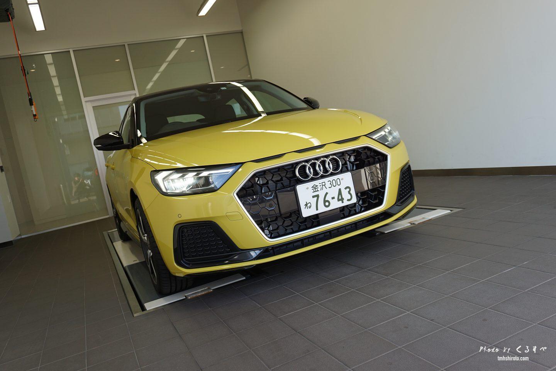 Audi A1フロントビュー
