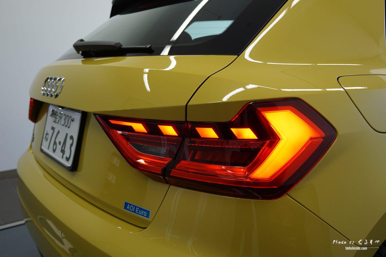 Audi A1 Sportback エクステリア リアランプ