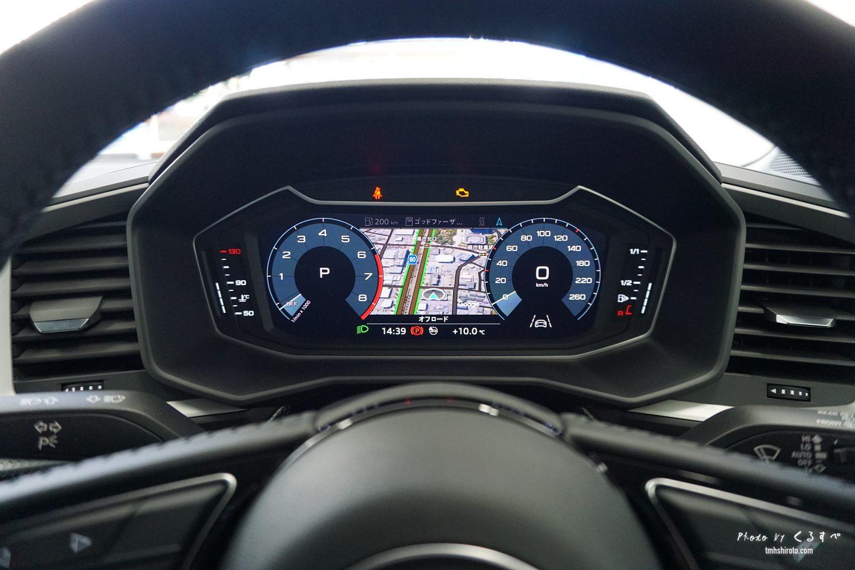 Audi A1 Sportback インテリアバーチャルコックピット