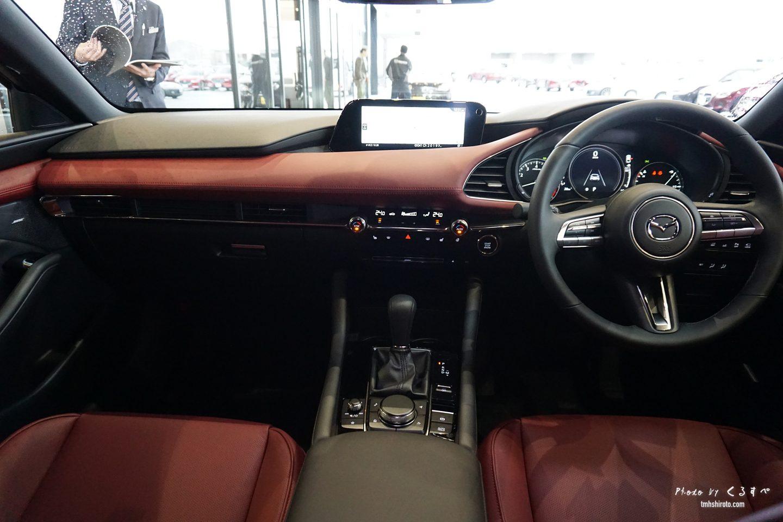 MAZDA3の内装運転席全貌