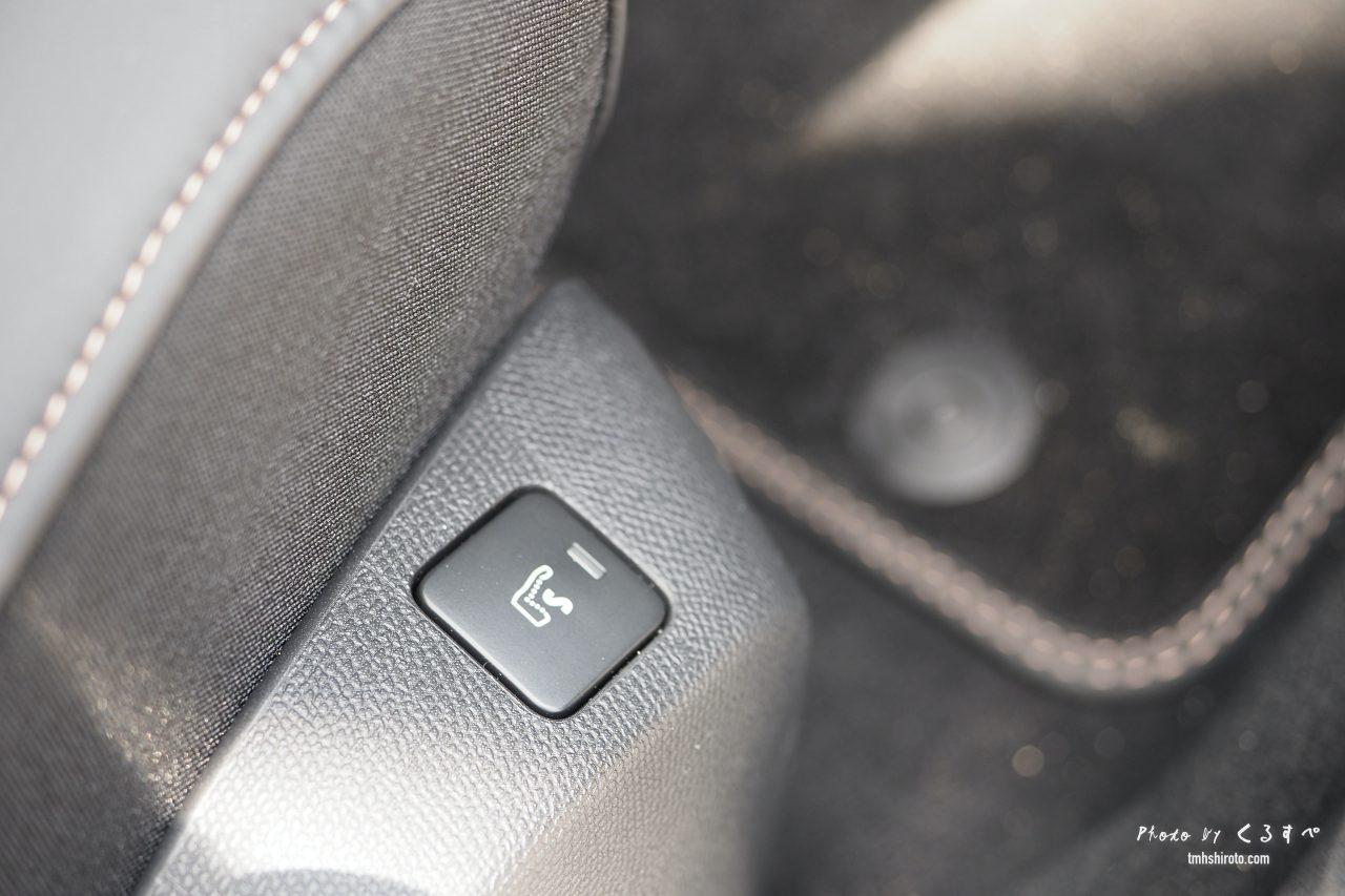 508SW GT Lineのマッサージ機能ボタン