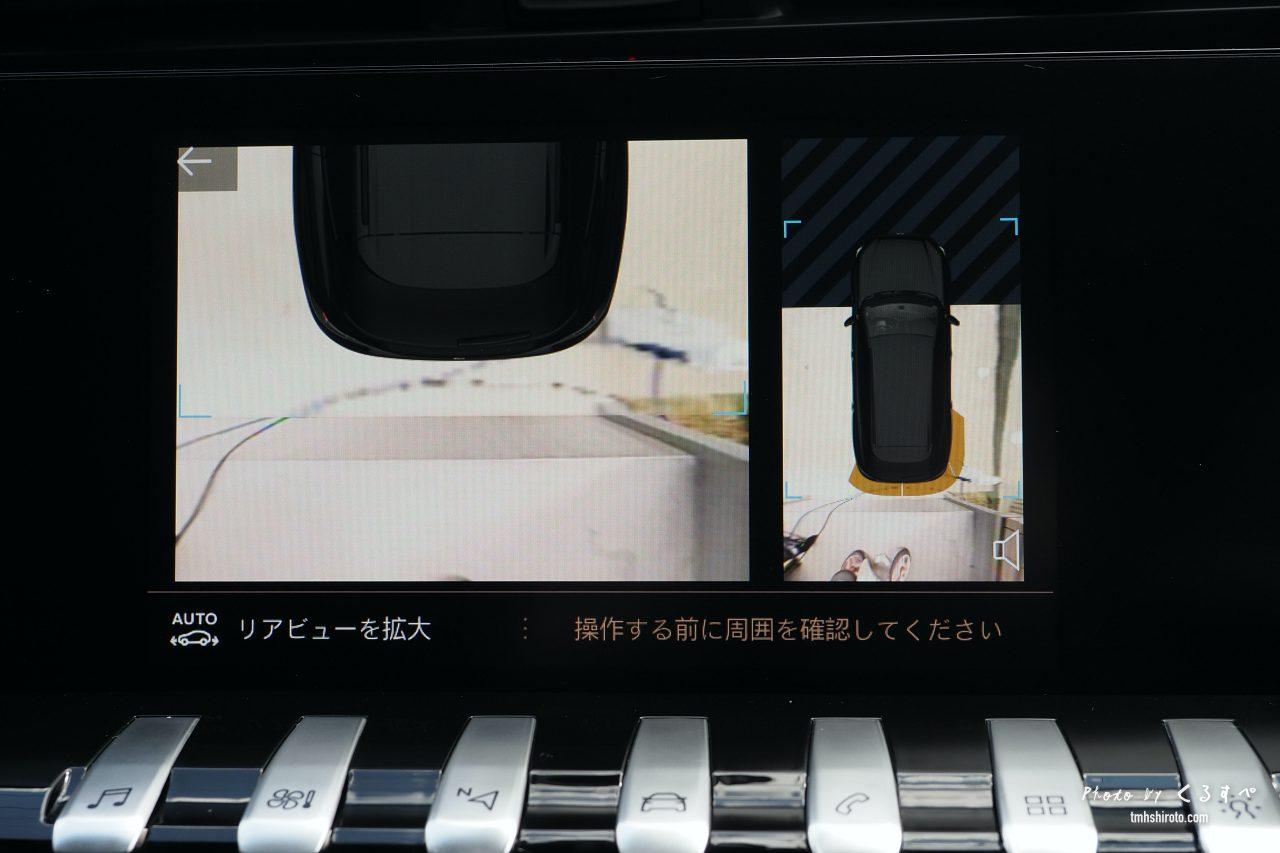 508SW GT Lineの360°バックカメラ