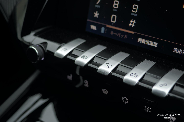 508SWのピアノ鍵盤スイッチ