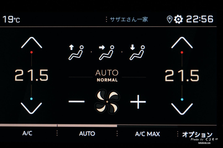 508SWのセンターディスプレイ「エアコン設定」