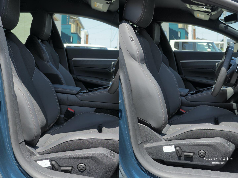 508SWの運転席シート高さ調整範囲