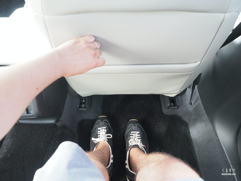 アコードの後席膝前空間
