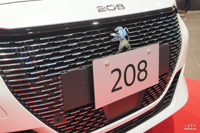 新型208 GT Lineのフロントグリル
