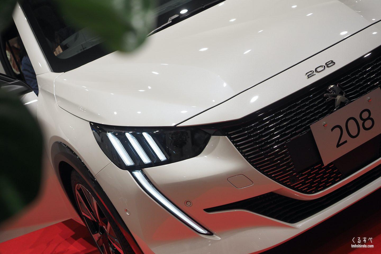新型208 GT Lineのヘッドライト