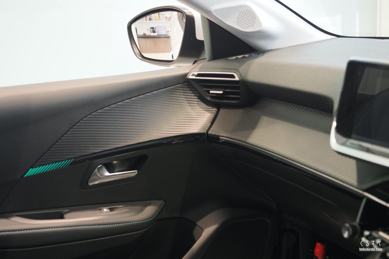新型208 Allureのダッシュボード、ドアトリム