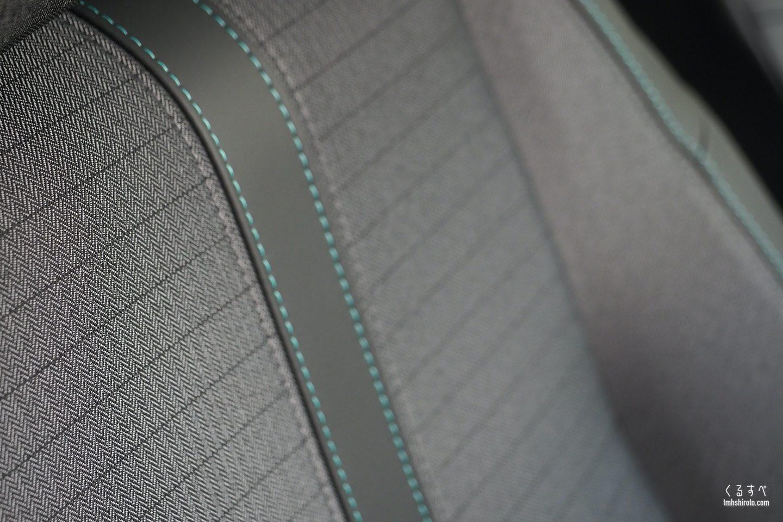 新型208 Allureのファブリックシート(素材感)
