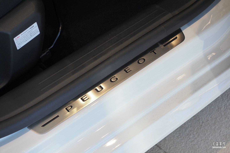 新型208 GT Lineのスカッフプレート