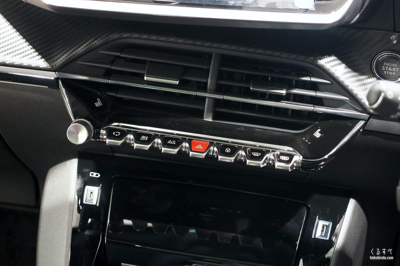 SUV 2008 GT Lineのピアノ鍵盤スイッチ(シートヒータースイッチ付き)