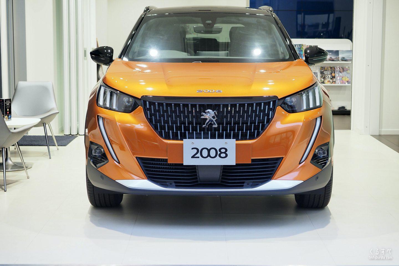SUV 2008 GT Line フロントフェイス(フュージョン・オレンジ)