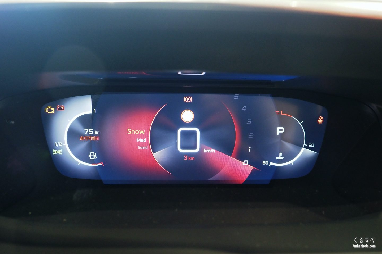 SUV 2008 GT Lineの3D i-Cockpit(アドバンスドグリップコントロール設定画面)