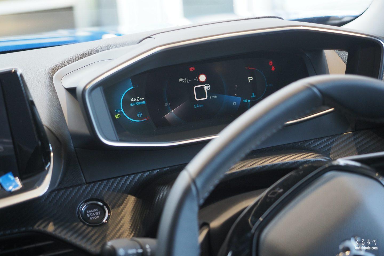SUV 2008 3D i-Cockpit
