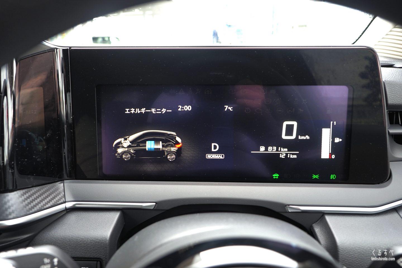 日産ノートe-POWER Xの液晶デジタルメーター(エネルギーモニター表示)