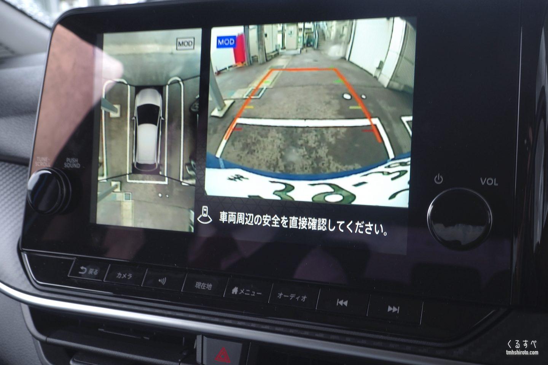 日産ノートe-POWER Xのアラウンドビューモニター表示