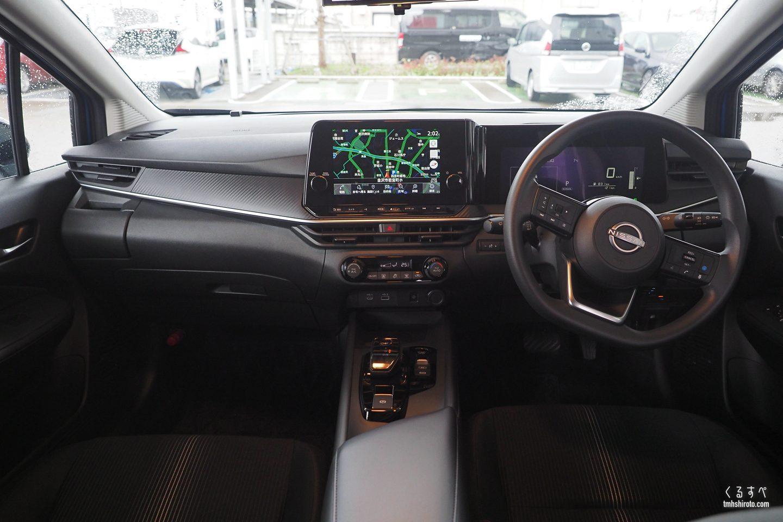 日産ノートe-POWER Xの内装運転席全貌(ダッシュボード周り9