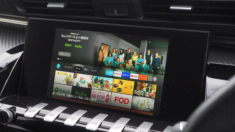 プジョー508SW HDMI入力対応していただきました【車内でFire TV Stickが素晴らしすぎた】