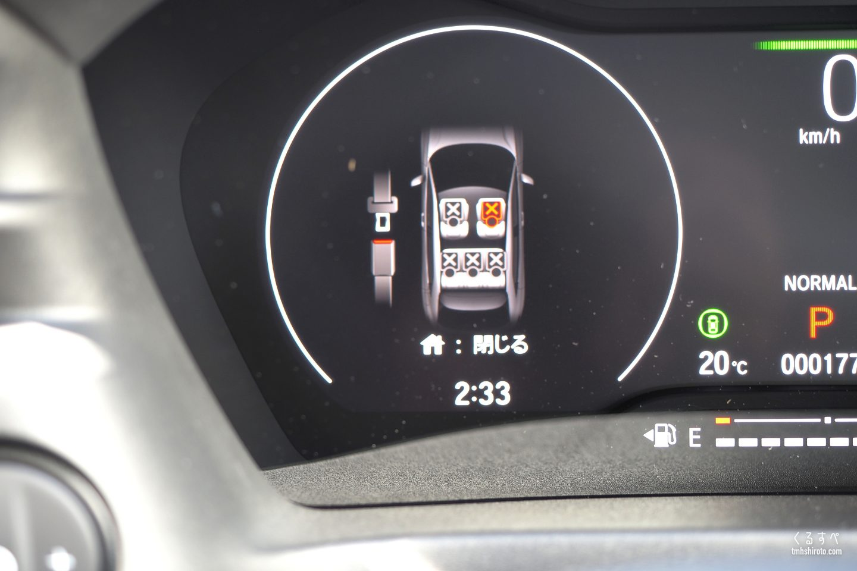 ホンダヴェゼルのe:HEV Zの液晶メーターのシートベルト装着状態表示画面