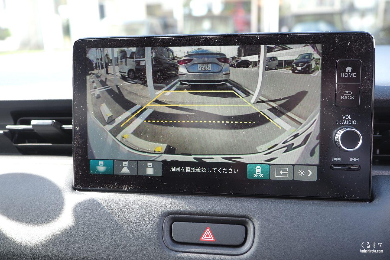 新型ヴェゼルメーカーオプション9インチナビのバックカメラ映像