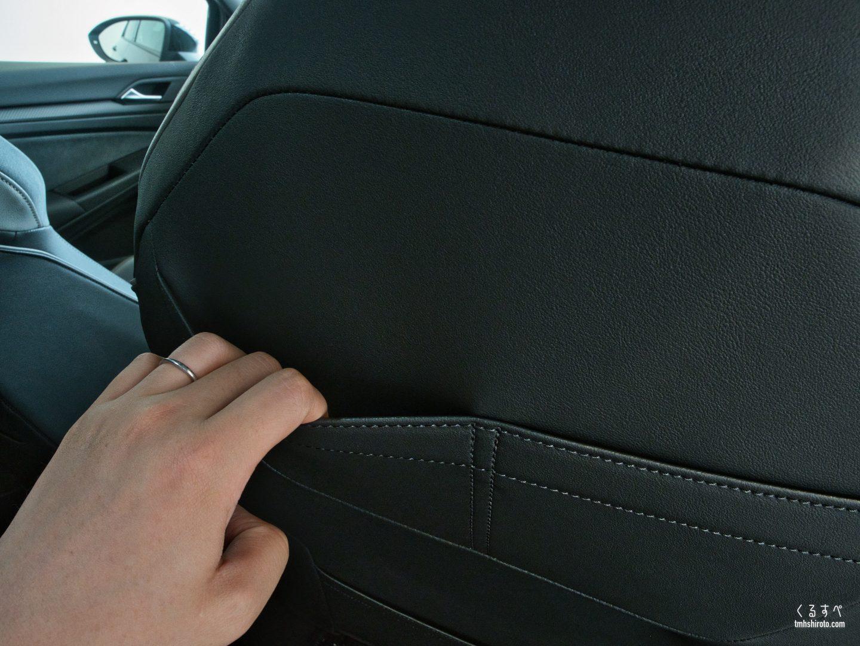ゴルフ8 R-Lineのシートバックポケット(スマホホルダー)