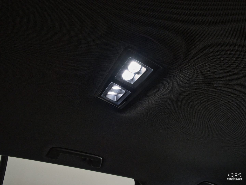 ゴルフ8 R-Lineの後席上部ルームランプ(LED)